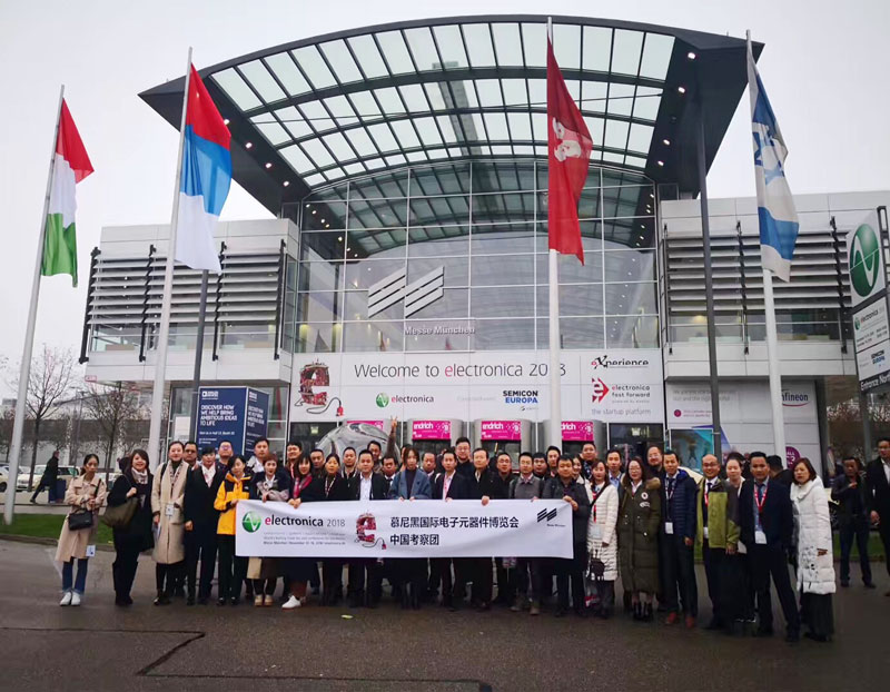 Congratulations to Hong Fucheng for its successful participation in the Munich Electronics Show!