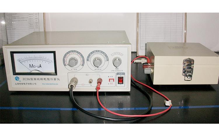 High insulation resistance tester
