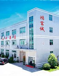 Shenzhen HFC Shielding Products Co., Ltd.
